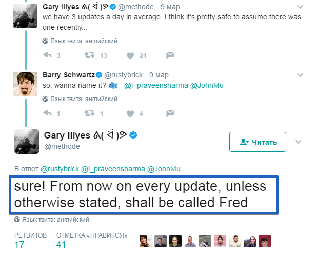 Google Fred Gary Illyes