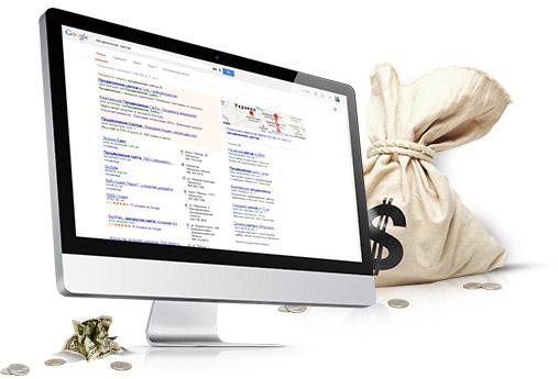 Продвижение сайтов цены и стоимость продвижение сайта оплата за клиента
