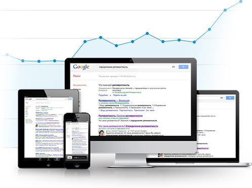 Эффективная раскрутка сайтов в поисковиках официальный сайт севастопольский телеф